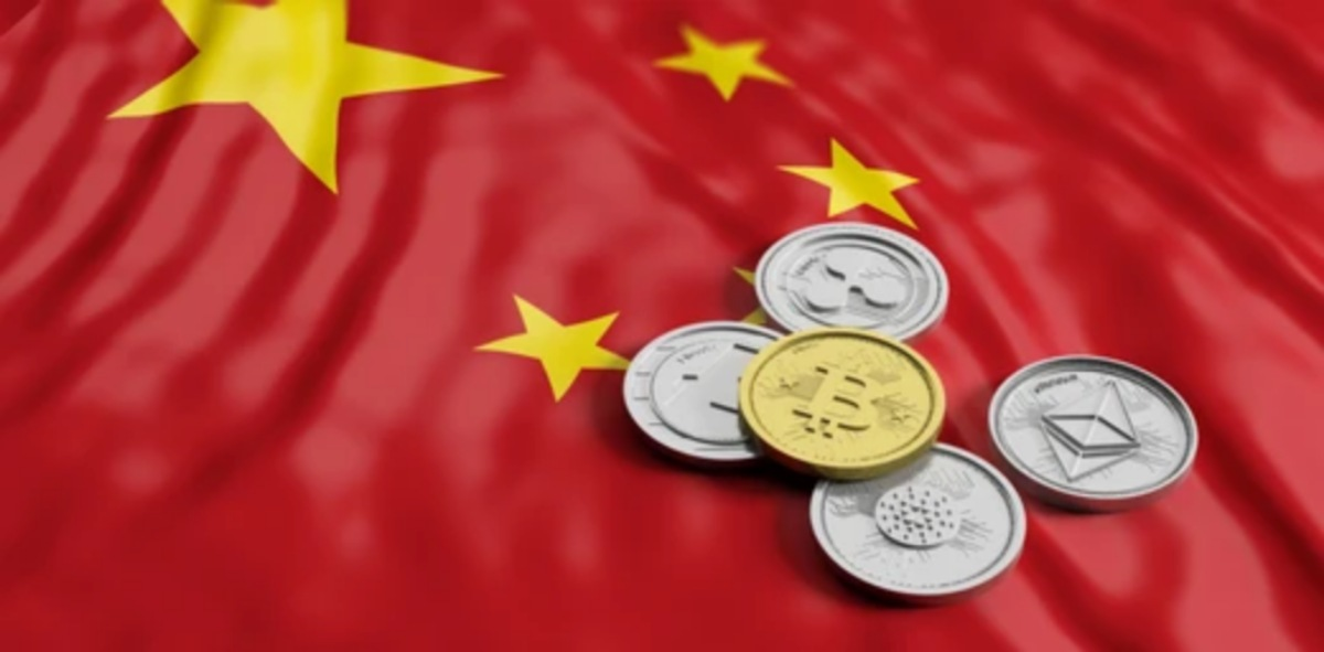 Private Banks To Aid Rollout Of China's Digital Yuan