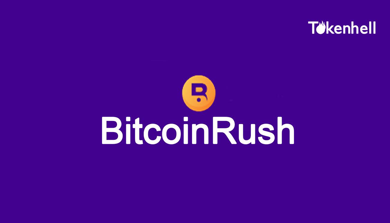 rush bitcoin