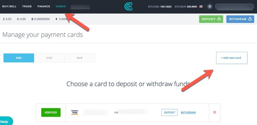 cheapest way to withdraw bitcoin