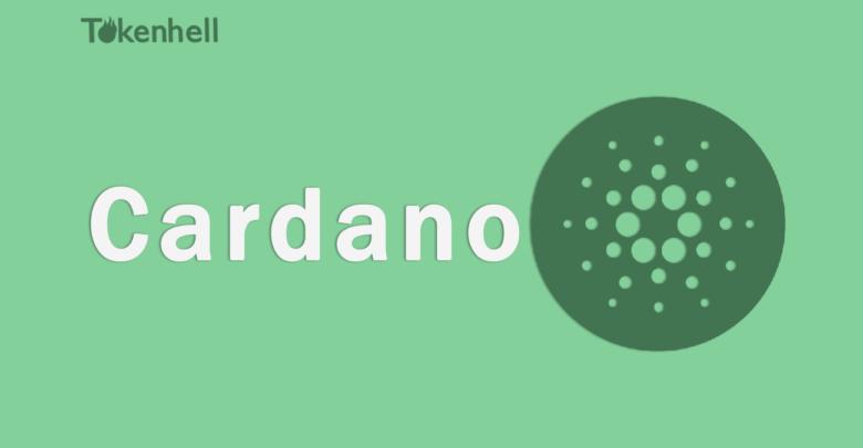 Стоимость Cardano